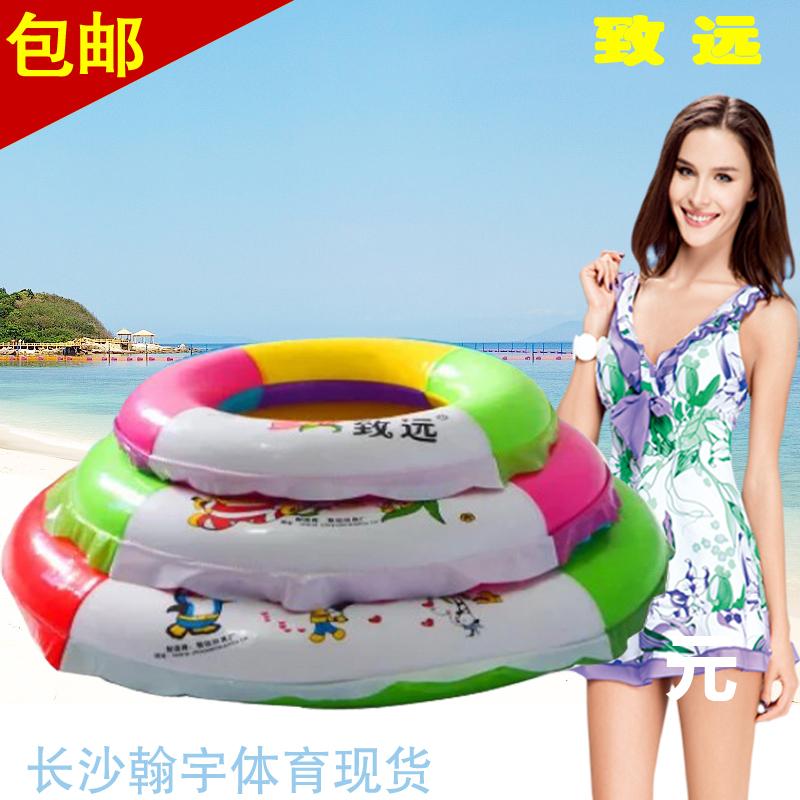 Zhiyuan bơi vòng miễn phí inflatable bọt phao cứu sinh trẻ em người lớn bơi vòng dày nách vòng tròn hàng loạt