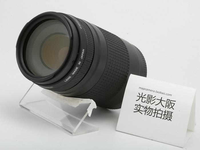 Chụp ảnh bằng hiện vật Canon EF 75-300 4-5,6 ống kính SLR toàn khung hình tự động tele