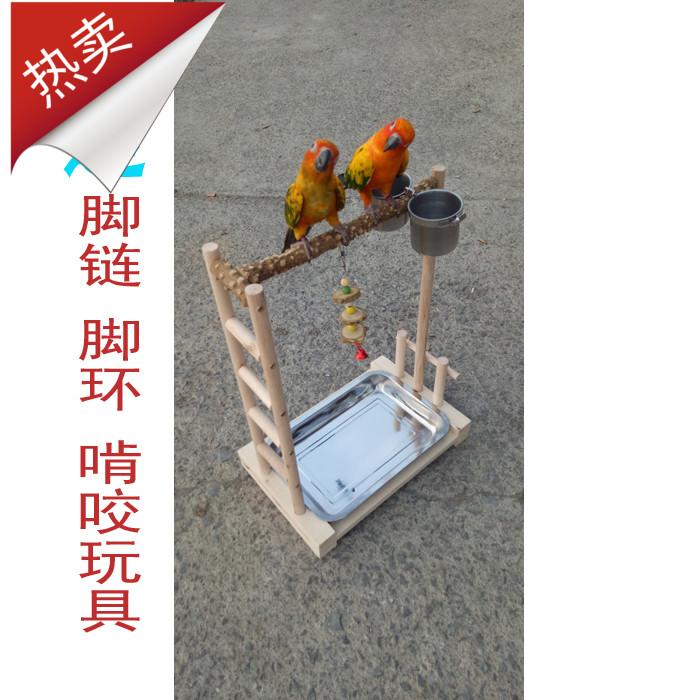 Xem ruồi máu, hạt tiêu, đứng chim bằng gỗ, lồng chim, đứng, cột trạm, đứng vẹt, nguồn cung cấp vẹt và nguồn cung cấp chim