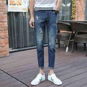 牛仔裤男秋冬款小脚修身型男装韩版青少年学生男士长裤子