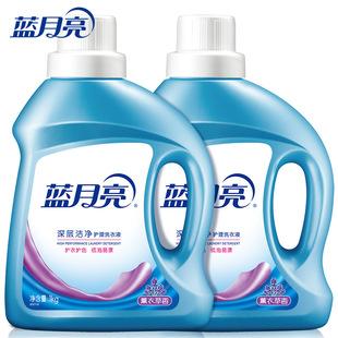 正品蓝月亮洗衣液1kg*2瓶