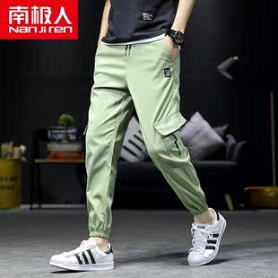 南极人2019年新款韩版纯色哈伦裤