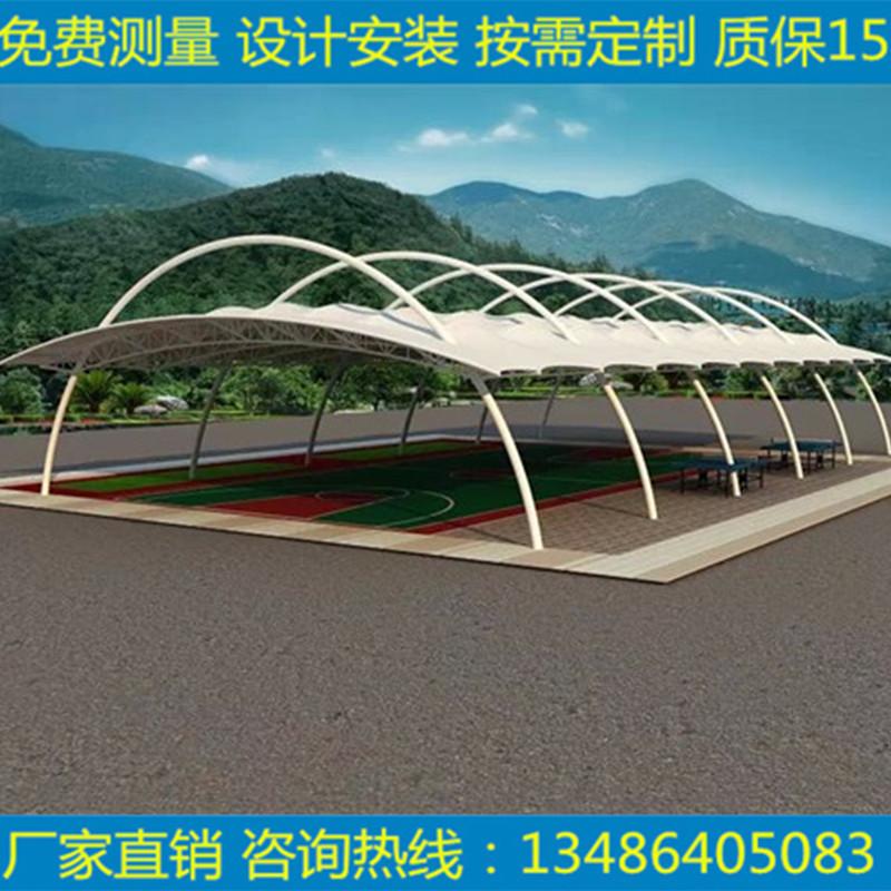 膜结构停车棚景观棚篮球场体育场棚遮阳棚膜材料定制钢结构汽车棚