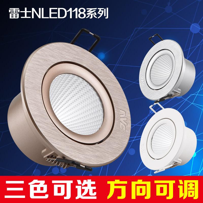 雷士照明LED射灯NLED1183星光银天花灯(银3.5W-开孔75mm-白光)