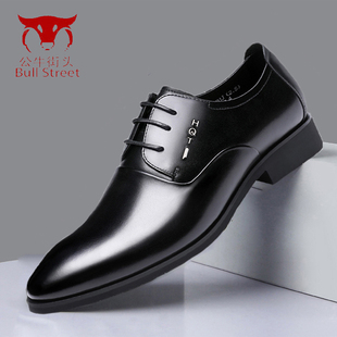 公牛街头春夏皮鞋男商务正装皮鞋英伦时尚宴会系带皮鞋