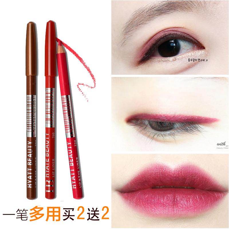 Matte môi bút chì môi lót chính hãng không thấm nước giữ ẩm không đánh dấu bút chì son môi bút lâu dài red eye shadow eyeliner