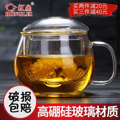 加厚玻璃杯花茶杯套装