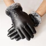 【加绒防滑】冬季触屏保暖男女皮手套 券后10.8元起包邮