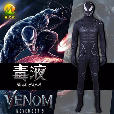 taobao agent Manzhixiu venom spiderman cos suit tights jumpsuit adult venom mask helmet cosplay customization