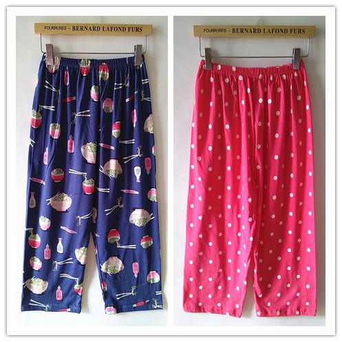 2 miếng phim hoạt hình dễ thương bông đồ ngủ phụ nữ kích thước lớn lỏng 7 điểm quần bông quần nhà quần cắt quần