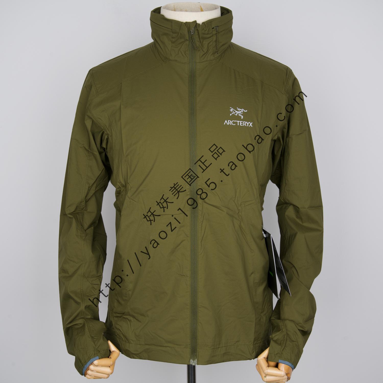 172.69] Arc'teryx Nodin Jacket portable skin windbreaker