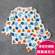 Trẻ em cotton lụa đồ ngủ mùa hè cậu bé điều hòa không khí quần áo mỏng dài tay quần cotton lụa bé phù hợp với dịch vụ nhà
