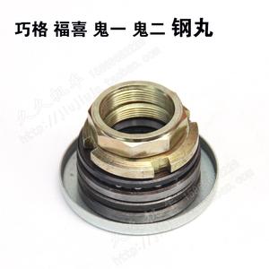 Qiaogefuxi WISP thế hệ thứ hai thế hệ xe máy xe điện chung vòi sóng tấm chỉ đạo mang tập hợp đầy đủ của thép pill