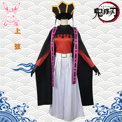 taobao agent The Blade of Ghost Slayer COS Tong Mo Twelve Ghost Moon Winding The Second Villain Tong Mo cosplay Costume Spot