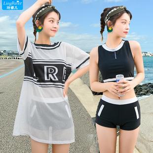 温泉泳衣女三件套保守超仙遮肚显瘦平角泳衣