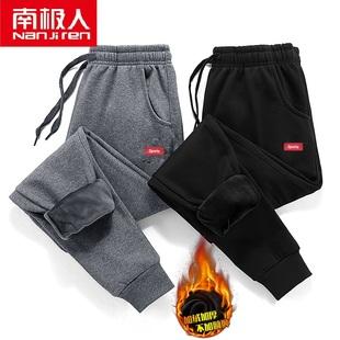 南极人秋冬男士韩版加绒休闲裤