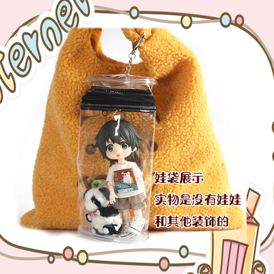 taobao agent ob11 doll out bag baby bag baby clothes molly baby baby bag 12 points bjd YMY GSC body