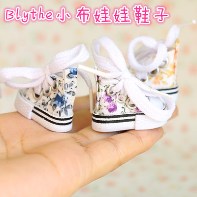 taobao agent Suitable for icy small doll shoes accessories Keer Xinyi 8 points bjd canvas casual shoes 3.6CM