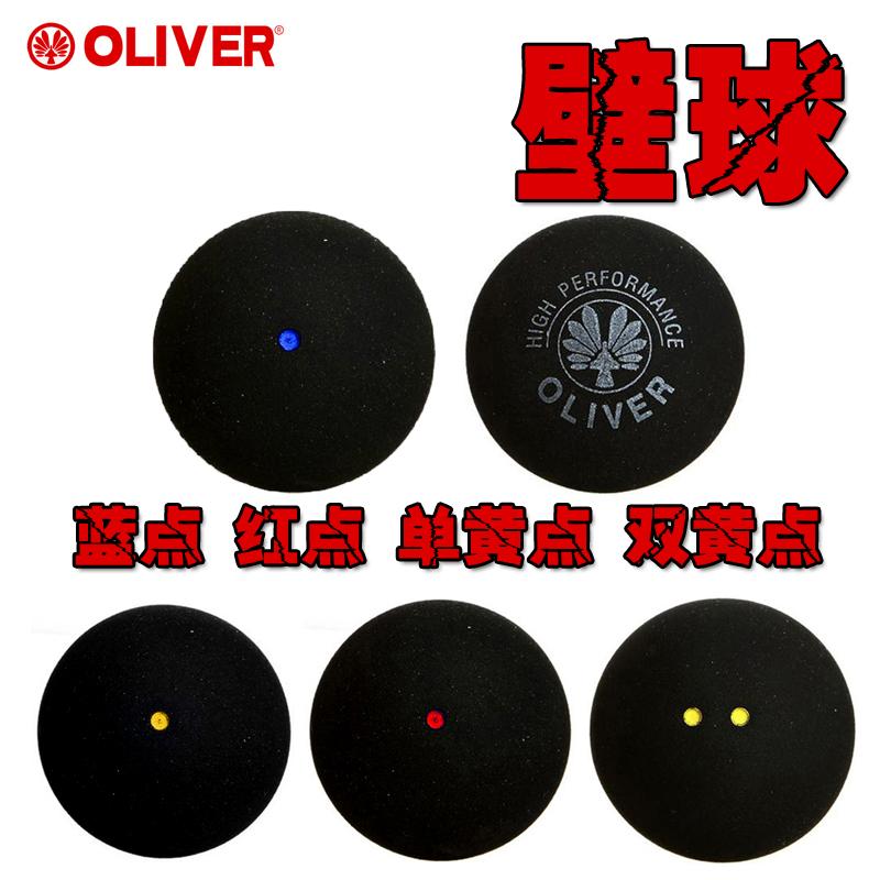 Đức OLIVER Oliver squash 4 loại đàn hồi chấm màu xanh chấm đỏ chấm vàng duy nhất đôi chấm màu vàng duy nhất người mới bắt đầu squash