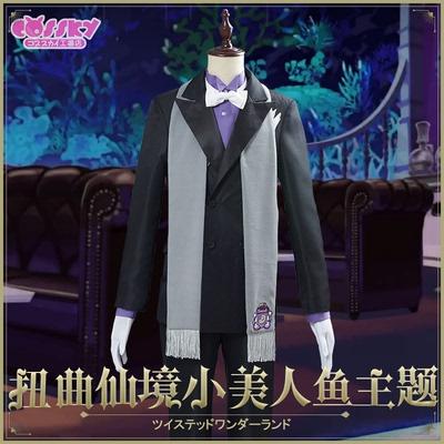 taobao agent cossky disney cos twisted wonderland cos the little mermaid Jade Leech cospaly costume