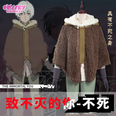 taobao agent Spot cossky immortal you cos undead cospaly clothing anime cos men's cos