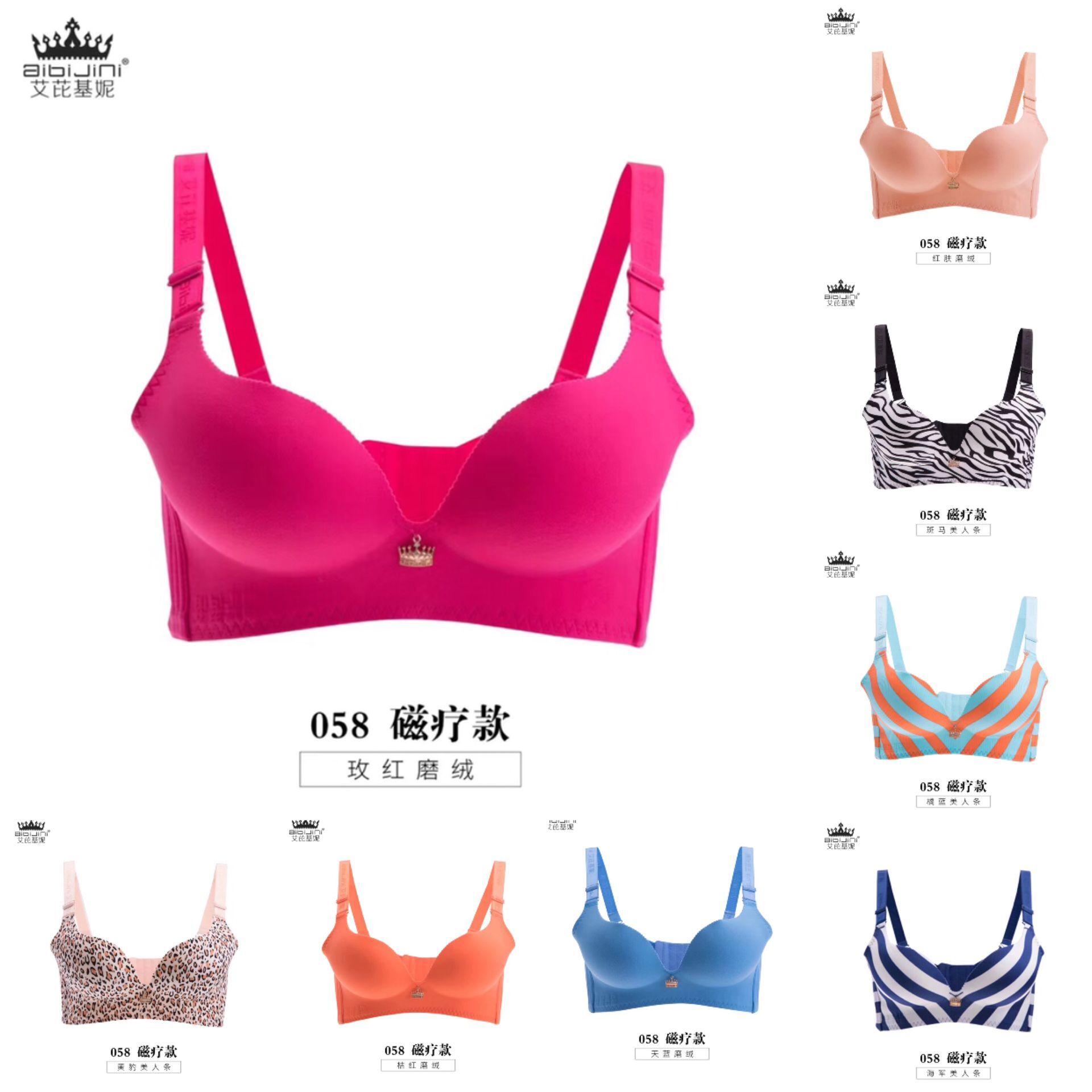 Ai Ke Jin Ni đồ lót mà không cần vòng thép điều chỉnh loại tập hợp từ trị liệu áo ngực Ai mặc bikini áo ngực chống võng mở rộng