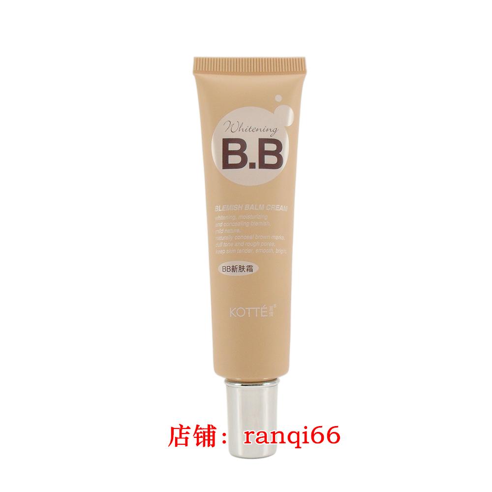 Gao Qian BB da mới kem giữ ẩm cách ly kem che khuyết điểm chỉnh da counter mã an ninh chính hãng bb cream