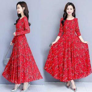 气质女王收腰显瘦韩版连衣裙