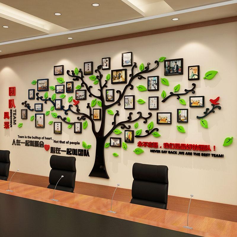 узнать, как картинки в офис на стену федералов был его
