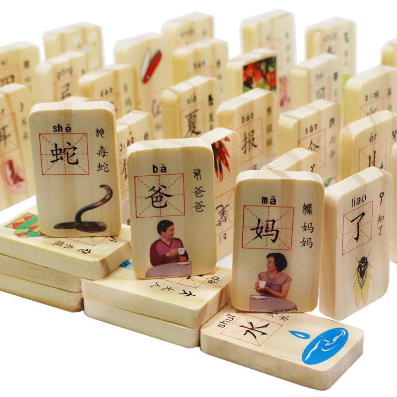 宝宝拼图积木玩具儿童益智玩具3-7岁男孩女孩1-3岁 儿童生日礼物