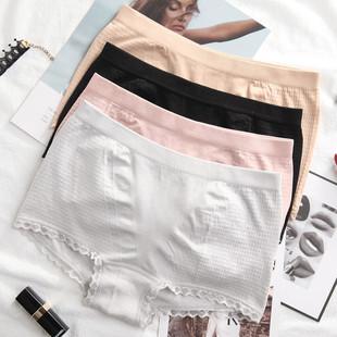 4条装 日系无缝女士莫代尔内裤