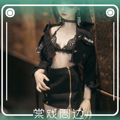 taobao agent 【Tang Opera BJD Spot Baby Clothes】clothes【Fuxing Baili】3 points Women's Black.003 suit