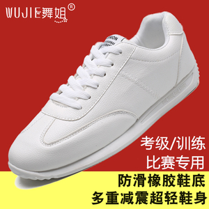 Giày khiêu vũ nữ dành cho người lớn đáy mềm mại giày khiêu vũ thể thao màu trắng thể dục nhịp điệu giày cổ vũ đào tạo giày nam giày thể dục