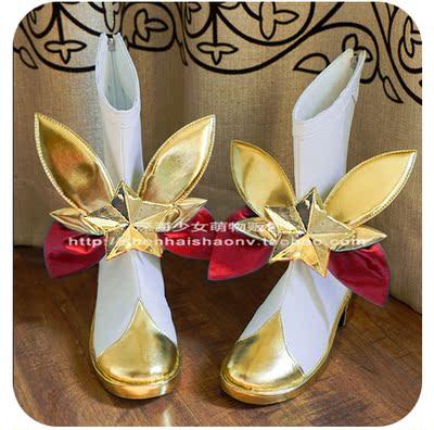 taobao agent Magical girl Jinx jinx shoes custom cosplay boots custom