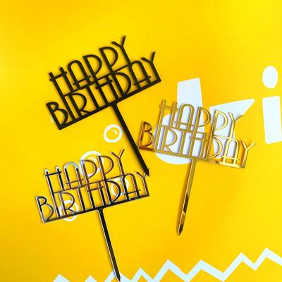 新品ins生日快乐亚克力happy birthday蛋糕装饰插牌