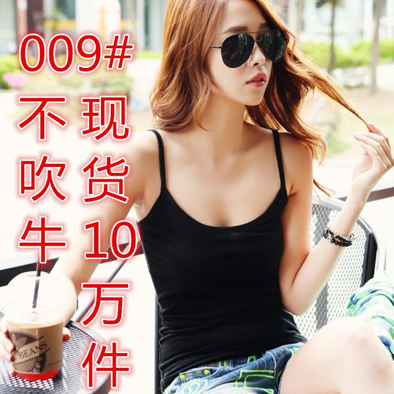 009#支持拼多多活动吊带背心女韩版外穿紧身上衣打底小吊带衫
