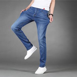 春夏薄款男士弹力牛仔裤修身直筒青年长裤