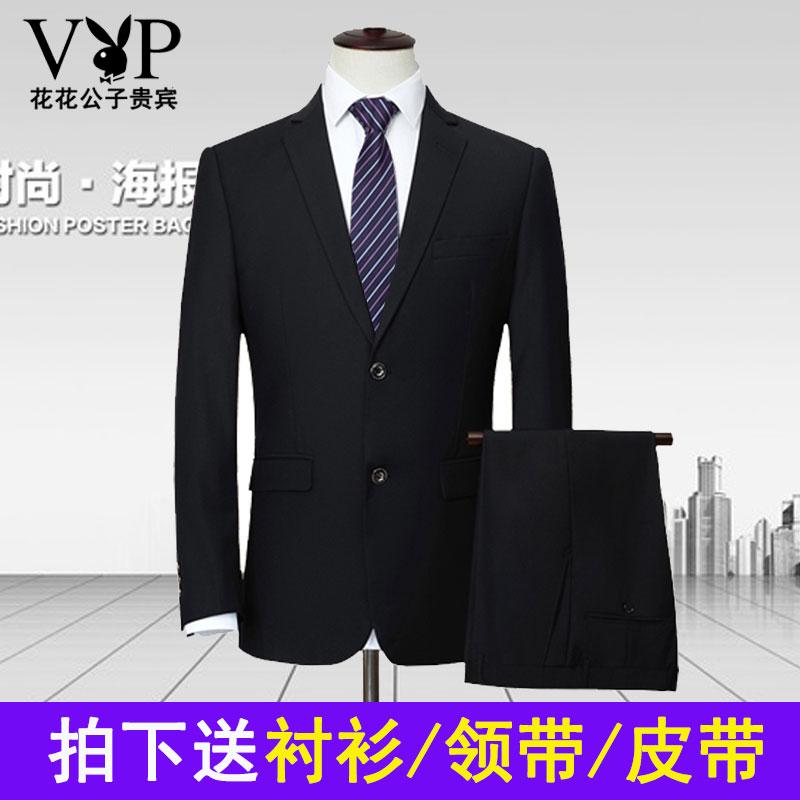 Playboy VIP phù hợp với phù hợp với nam giới kích thước lớn kinh doanh chuyên nghiệp dress phỏng vấn phù hợp với chú rể wedding dress