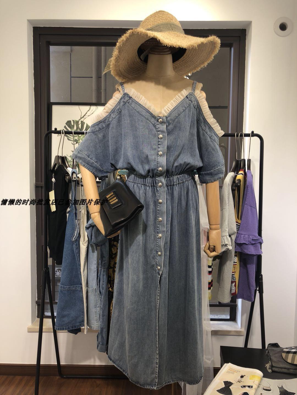 Yirong Quốc Tế 6720 Đơn ngực Strap Rò Rỉ-vai Khâu Lưới Thương Hiệu Lớn Tính Mỏng Tencel Denim Dress Dài