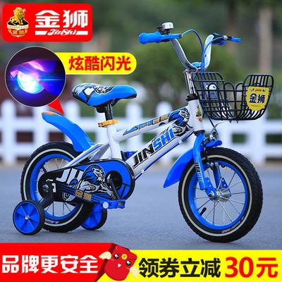 金狮儿童自行车 12寸,¥168
