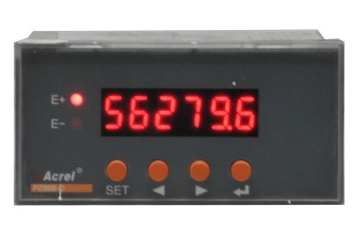 安科瑞 厂家直销 PZ96B-E4/C 槽行表 多功能表 RS485通讯 包邮