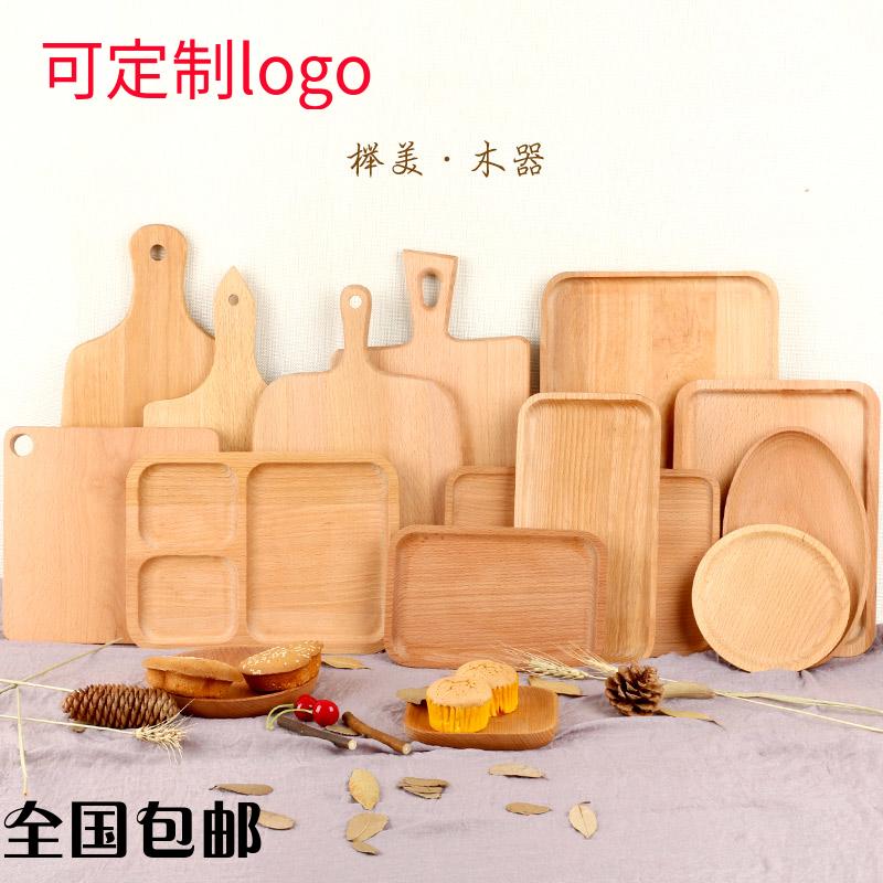 Pizza khay gỗ hình chữ nhật kích thước bằng gỗ tách trà khay trà bít tết tấm gỗ tấm gỗ hộ gia đình Nhật Bản vòng