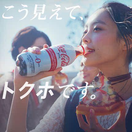 日本进口网红零脂可乐,可口可乐Plus,5瓶29.9元包邮!