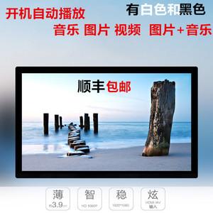 Màn hình Samsung 10,12,15,19,22,24,27,32 inch khung ảnh kỹ thuật số album điện tử HD
