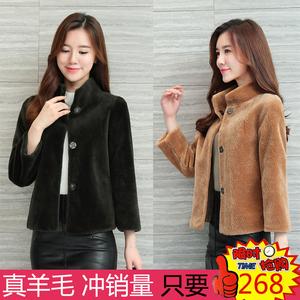Cừu xén lông nữ áo khoác lông giải phóng mặt bằng đặc biệt đoạn ngắn len đứng cổ áo một Slim off mùa mới 2018
