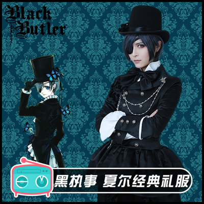 taobao agent cosplay.fm Black Butler Charles Classic Black Dress Suit Master Dress Cos Suit