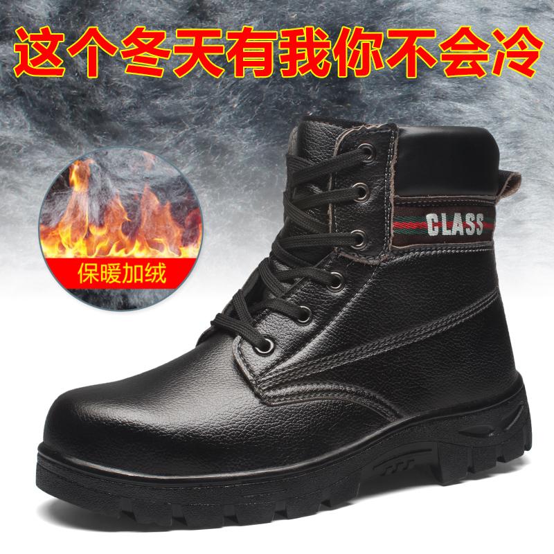 冬季劳保鞋棉鞋男加厚加绒保暖钢包头防砸防寒