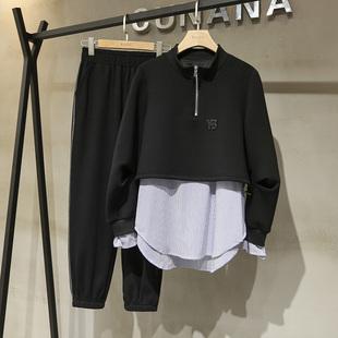 Miss DG мода установите женщина 2020 новый весна полосатые рукава куртка тонкий девять очков лапти брюки два рукава