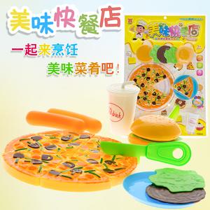 Yiwu hàng hóa nhỏ bán buôn hot trẻ em chơi nhà bộ đồ ăn món quà sinh nhật cô gái đồ chơi sáng tạo bán buôn