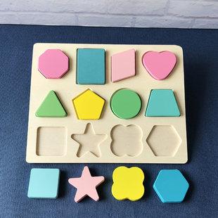 Монгольский стиль математика смысл офицер учить инструмент форма пара познавательный доска ребенок геометрическая графика форма головоломки 1-3 лет головоломка игрушка